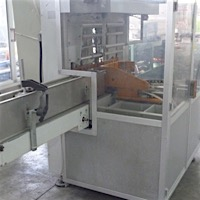 Immagine 1 580 - CB single pack wrapping machine model 70DP PAC